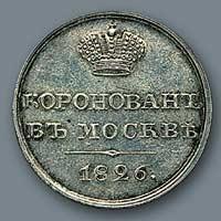История коллекционирования монет монета 50 копеек 1984 года стоимость
